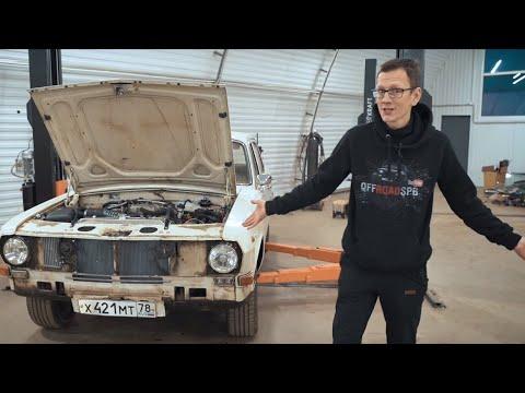Правильная Волга ГАЗ 24 на V8. Первый выезд.