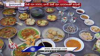 Biggest Buffet Launched With 200 Variety Of Food Items In Kondapur   Manchi Baphe   Hyderabad   V6 - V6NEWSTELUGU