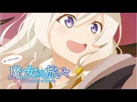 TVアニメ『魔女の旅々』ティザーPV
