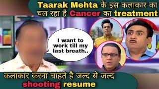 Tarak Mehta के इस कलाकार का चल रहा है cancer का इलाज़; कलाकार ने किया अपने health के बारे में share - TELLYCHAKKAR