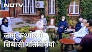 Jammu-Kashmir को फिर से राज्य का दर्जा देने की कवायद शुरू होने की चर्चा - NDTVINDIA