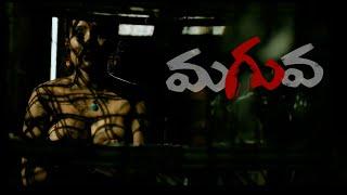 Maguva Latest Trailer | Maguva Trailer | పెద్దలకు మాత్రమే | IG Telugu - IGTELUGU