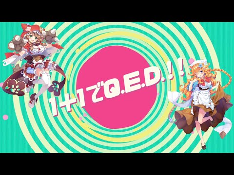 3/18発売「SMASH The PAINT!!」収録曲【『1+1でQ.E.D.!!』御伽原江良/童田明治】公式ワンコーラスPV