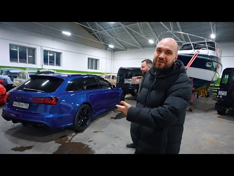 Купили RS6, GT-R и ТАНК...