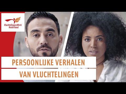 Niemand vlucht vrijwillig | VluchtelingenWerk Nederland photo