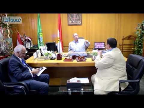 بالفيديو : محافظ الاسماعيلية يشيد بجهود وزير الزراعة بعد نجاح القافلة البيطرية