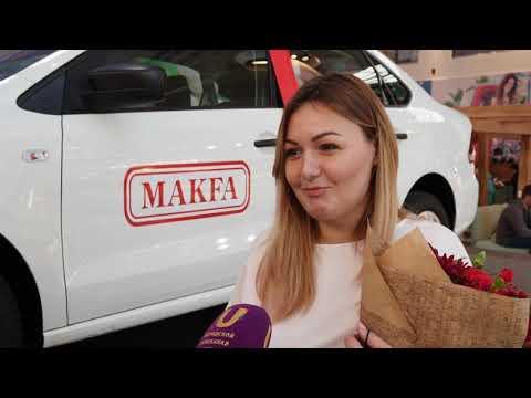 Макфа вручает автомобиль победительнице второго розыгрыша_UTV Уфа