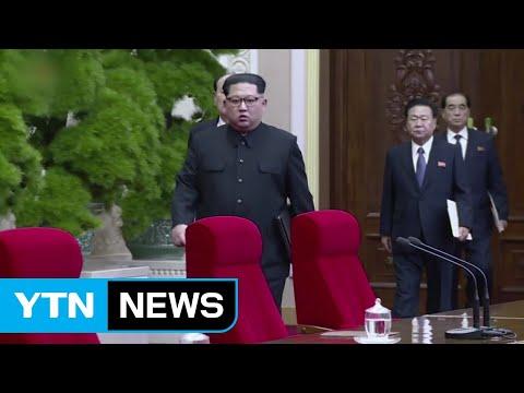 北, 강경 대응 가닥?...
