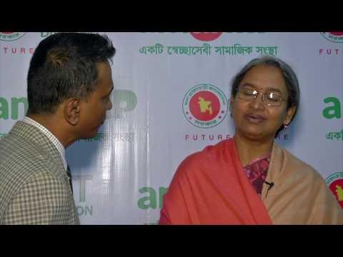 ডাঃ দীপু মনি (DR. Dipu Moni) এম.পি. #AmarMP সম্পর্কে যা বলেন...