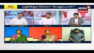 Tamil tv shows net