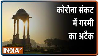 Delhi-NCR में प्रदूषण बढ़ा, प्रचंड गर्मी से अभी नहीं मिलेगी राहत | IndiaTV News - INDIATV
