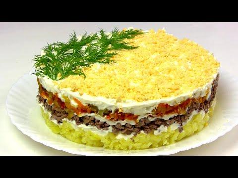 Салат «Добрый Папа»/Отличный бюджетный салат на праздники!