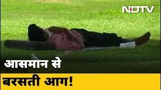उत्तर भारत में गर्मी का प्रकोप, कई राज्यों में दो दिन के लिए जारी किया गया Red Alert - NDTVINDIA