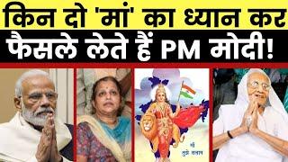 India-China Face Off : PM Modi on forward post in Leh- Ladakh, दो मां से पूछकर फैसले लेेते हैं पीएम - ITVNEWSINDIA