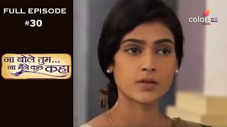 Na Bole Tum Na Maine Kuch Kaha | Season 1 | Full Episode 30 - COLORSTV