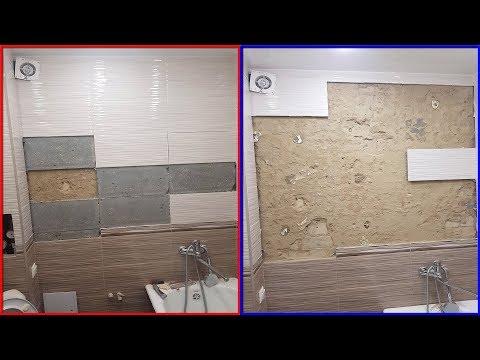 Ужасы Ремонта! Как отваливается плитка после ремонта в ванной криворуким Мастером из Авито! photo