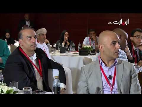 المؤتمر السادس لإدارة التغيير 2017 - روح الاتحاد
