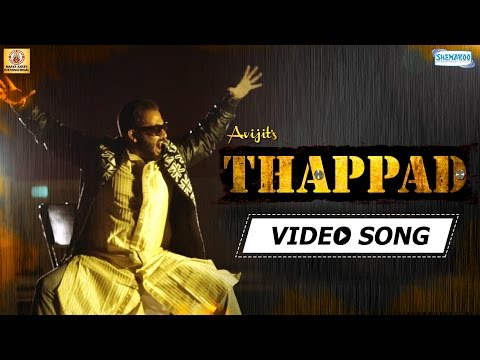 Thappad (HD) - It's Your Boy - Feat. Avijit Das - Superhit Rap Song