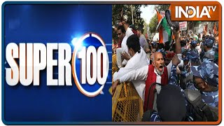 आज दिनभर की 100 बड़ी खबरें | Super 100 | July 21, 2021 - INDIATV