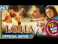 Loha The Iron Man Hindi Dubbed Full Movie , Gopichand, Gowri Pandit, Sunil , Eagle Hindi Movies