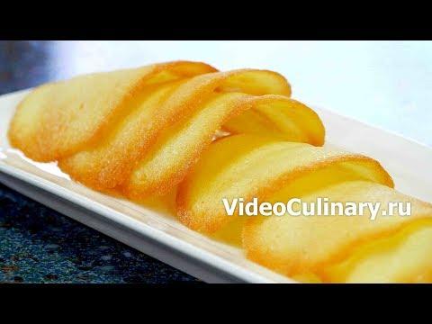 Французское сахарное печенье Твиль - рецепт от Бабушки Эммы