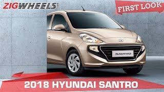 2018 Hyundai Santro   First Look   ZigWheels.com