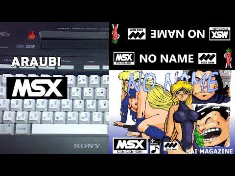 No Name (Kai Magazine, 1996) MSX2 [354] Walkthrough