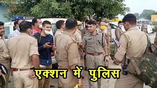 कानपुर मुठभेड़ के बाद एक्शन में पुलिस - IANSLIVE