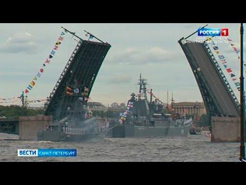 Вести Санкт-Петербург. Выпуск 14:30 от 22.07.2021