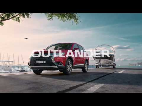 Mitsubishi Outlander Tillbehör