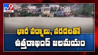 Uttarakhand On Flood Alert As Rivers Swell Due To Heavy Rain -  TV9 - TV9