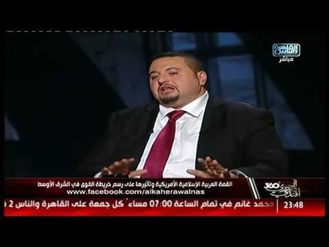 د.مايكل مرجان عن قطر: مش هيقدروا يشتروا حضارات 7000 سنة!