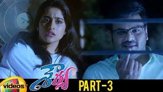 Shourya Latest Telugu Full Movie | Manchu Manoj | Regina Cassandra | Part 3 | Mango Videos - MANGOVIDEOS