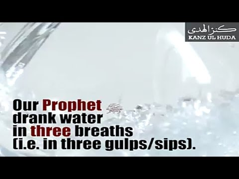 How to drink water according to Sunnah and Science   Kanzul Huda   Sam Team of TIENS