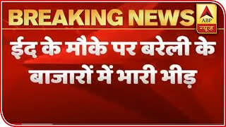 Lockdown norms flouted in markets in Bareilly - ABPNEWSTV