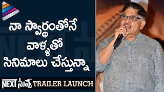 Allu Aravind about his Success Secret
