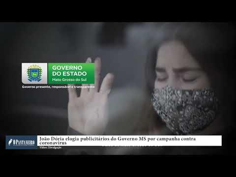 João Dória elogia publicitários do Governo MS por campanha contra coronavirus