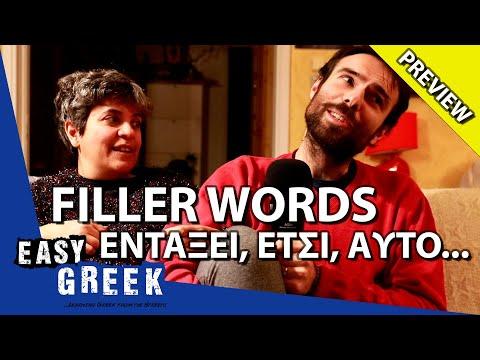 Filler words in Greek (Trailer)   Easy Greek 57 photo