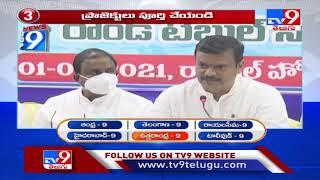 సవాలుకు రెడీనా? : Top 9 News : Uttarandhra News - TV9 - TV9