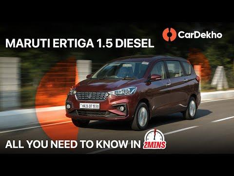 Maruti Suzuki Ertiga 1.5 Diesel | Specs, Features, Prices and More! #In2Mins