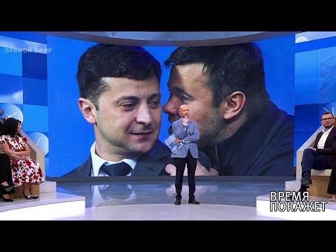 Модель развития Украины. Время покажет. 22.05.2019