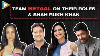 """For us Shah Rukh Khan is a quintessential HERO that you..."": Aahana Kumra 