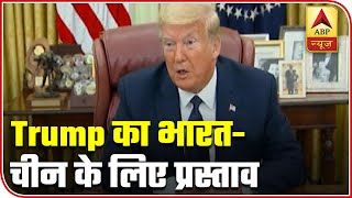 America reiterates offer to arbitrate border dispute between India, China - ABPNEWSTV