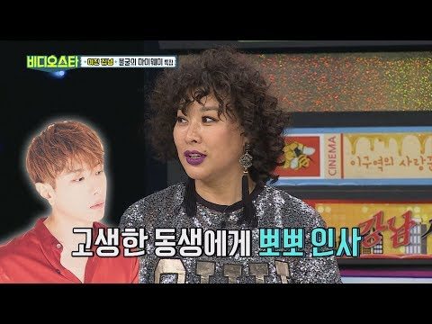 (Video Star EP.81) I'm breathing with Park Hyo-shin