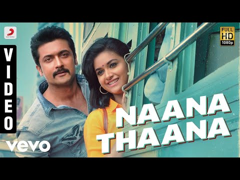 Naana Thaana Video Song With Lyrics, Thaanaa Serndha Koottam Movie Song