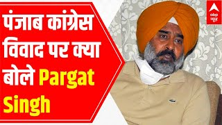 Pargat Singh meets Rahul Gandhi, takes up Punjab issues - ABPNEWSTV