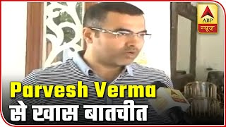 Parvesh Verma Advises Yogendra Yadav To Help Needy | ABP News - ABPNEWSTV
