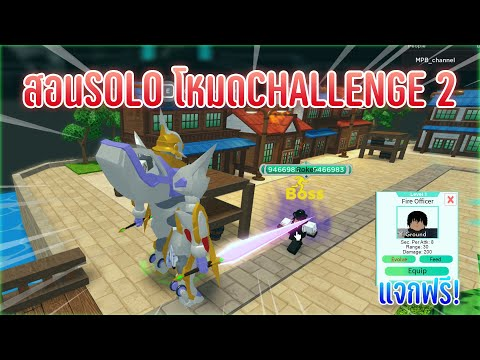 Roblox:-All-Star-Tower-Defense