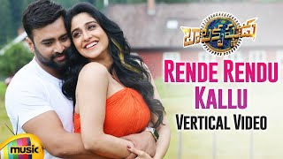 Balakrishnudu Movie Songs | Rende Rendu Kallu Vertical Video Song | Nara Rohit | Regina Cassandra - MANGOMUSIC