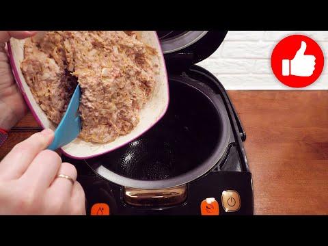Когда есть фарш сразу готовлю Вкуснятину! Вы точно сейчас пойдете на кухню! Запеканка в мультиварке!